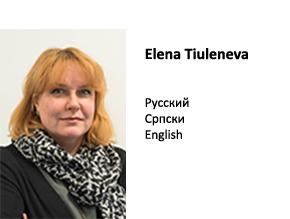 Elena Tiuleneva