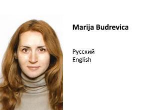 Marija Budrevica