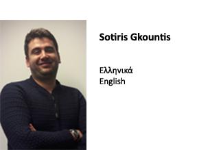 Sotiris Gkountis